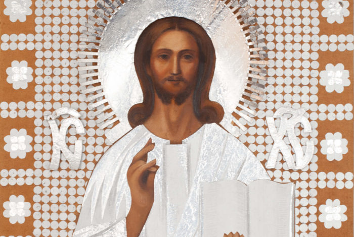 يسوع المسيح