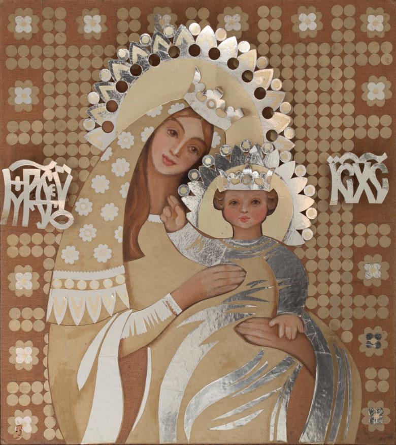Богородиця з дитям
